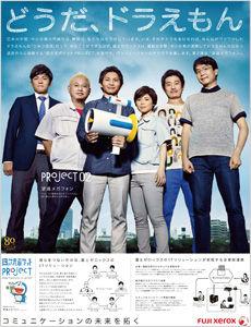 ah_fuji01.jpg