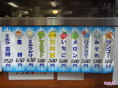 ah_kori3.jpg