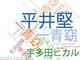 OngaCREST 2014:「一青窈をスロー再生すると平井堅に似ている」を実証してみたよ——という研究が登場 へぇー!?