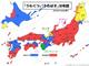 「うわぐつ」って言葉が通じない? 日本の「うわぐつ」「うわばき」分布図完成!