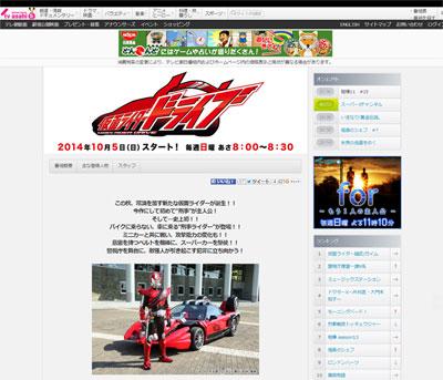 ah_rider1.jpg