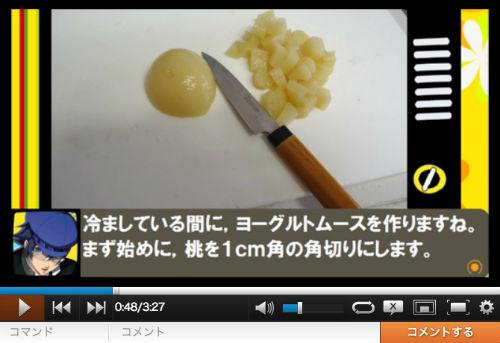 haru_kuma02.jpg