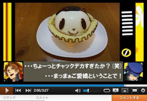 haru_kuma03.jpg