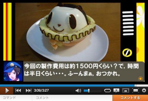 haru_kuma04.jpg