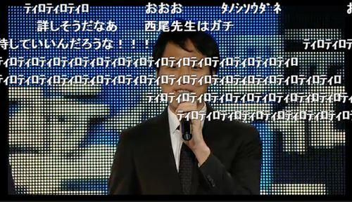 ah_deno004.JPG