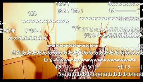 ah_deno006.JPG