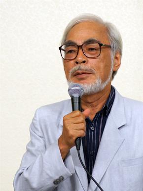 ah_miyazaki.jpg