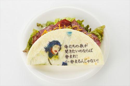 ah_bakuma003.jpg