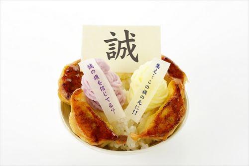 ah_bakuma006.jpg