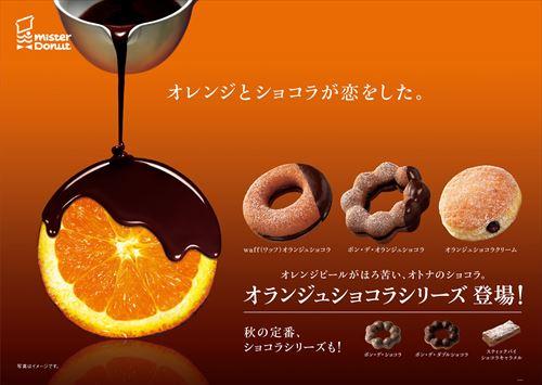 ah_orange001.jpg