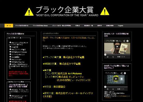 ah_black.jpg