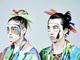 サイケデリック! 歌舞伎の隈取りみたいなフェイスパック、山本寛斎さんがプロデュース