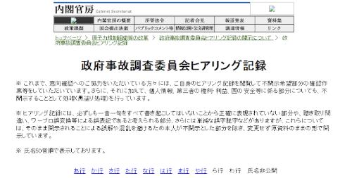 ah_yosi1.png