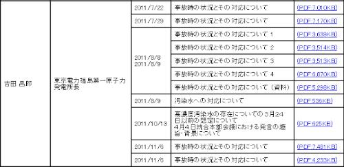 ah_yosi2.png