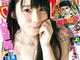 2014年ヤングジャンプ最大の事件!? 声優の内田真礼さんが水着姿で表紙&巻頭に登場