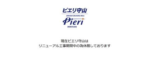 ah_moriyama01.jpg