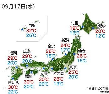 ah_yuki4.jpg