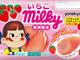 どうしていちごと練乳をアメリカンドッグに混ぜたんだ!? 「ペコちゃんのいちごミルキードッグ」9月20日から期間限定発売