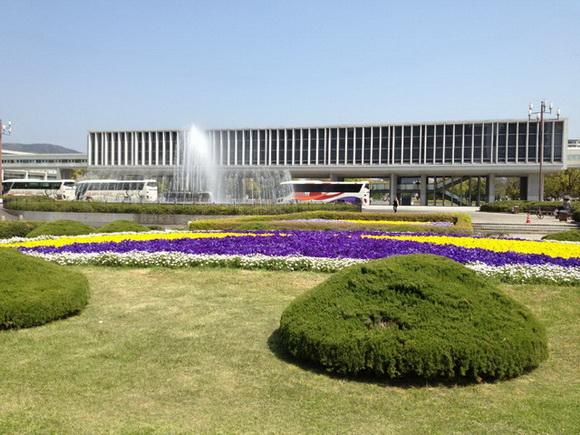 博物館美術館