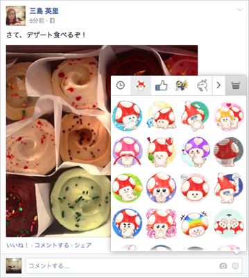 ah_stamp002.jpg
