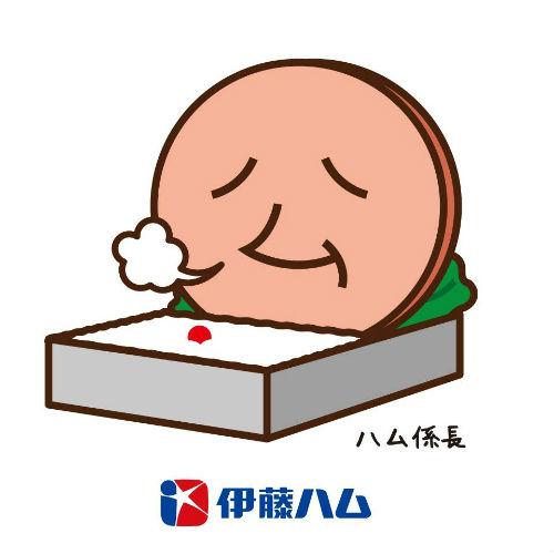 ah_hamu3.jpg