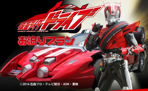 ah_rider.jpg