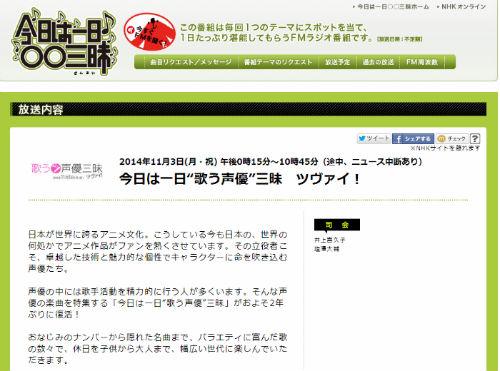 ah_seiyu.jpg