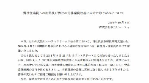 ah_takano1.jpg