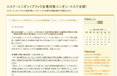 ah_takano2.jpg