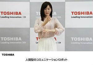 ah_toshiba.jpg