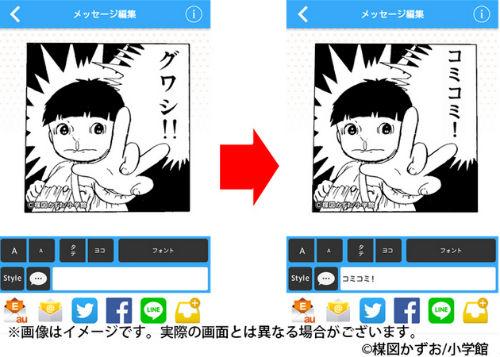 ah_comi1.jpg