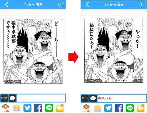 ah_comi2.jpg