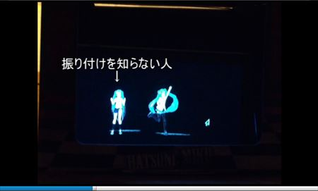 ah_miku3.JPG