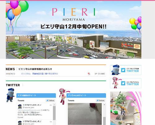 ah_pieri2.jpg