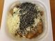 「納豆の意外な食べ方がおいしいらしい!」という食レポのつもりが予想外の展開に……