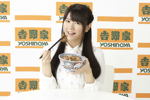 ah_yoshi2.jpg