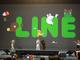 コニーたちがすごい踊ってたよ! ブラウンもムーンもみーんな踊るよ!! 「LINE CONFERENCE TOKYO 2014」に行ったらなんかハッピーすぎて仕事忘れたよ!(^O^)