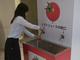 愛知県の東海市役所の蛇口から「トマトジュース」が! 東海市、「東海市トマトで健康づくり条例」を制定