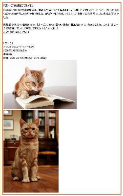 ah_mago.jpg