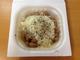 【追試】納豆に粉チーズと黒胡椒を混ぜて食べるとおいしいらしい → 今度こそちゃんと試してみた
