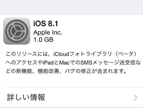 ah_ios.jpg