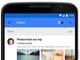 Googleが新メールアプリ「Inbox」開発 メールと予定をスマートに管理