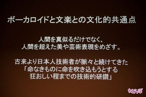 ah_20141024_0474.jpg