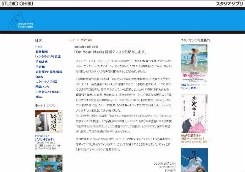 ah_jibri.jpg