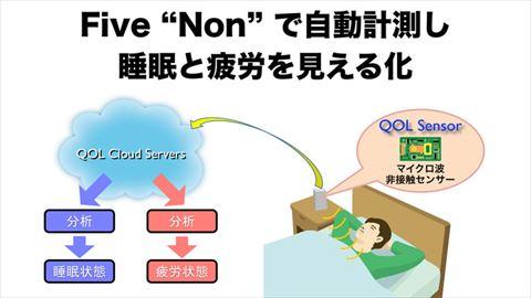 ah_nin002.jpg