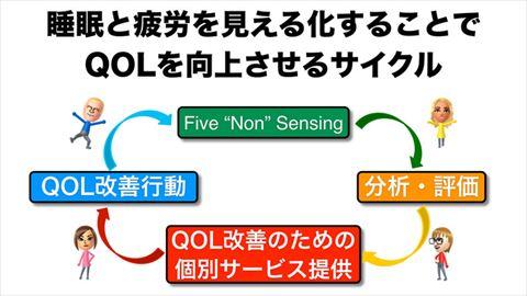 ah_nin003.jpg