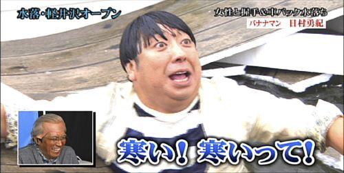 ah_ochi4.jpg
