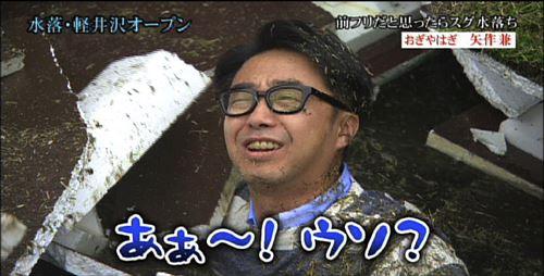 ah_ochi6.jpg