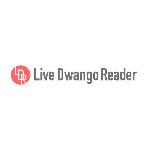 ドワンゴによると、livedoor Readerがこれまで「LDR」という略称で親しまれてきたことから、サービス内容だけでなく、略称もそのまま使えるようにこの名前になったとの