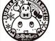 キディランド50店舗でふなっしーの冬アイテムいっぱい「冬の梨汁ブシャー祭り」開催